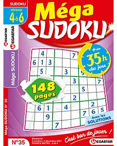 SU_SK0X_FRMG - 35