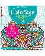 Coloriage Mandalas XXL - Numéro 22