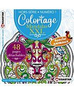 Coloriage Mandalas XXL Hors-série - Numéro 1