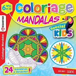 Coloriage Mandalas spécial Kids - Numéro 20