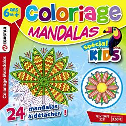 Coloriage Mandalas spécial Kids - Numéro 19