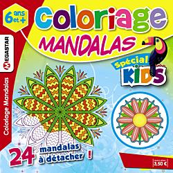 Coloriage Mandalas spécial Kids - Numéro 21